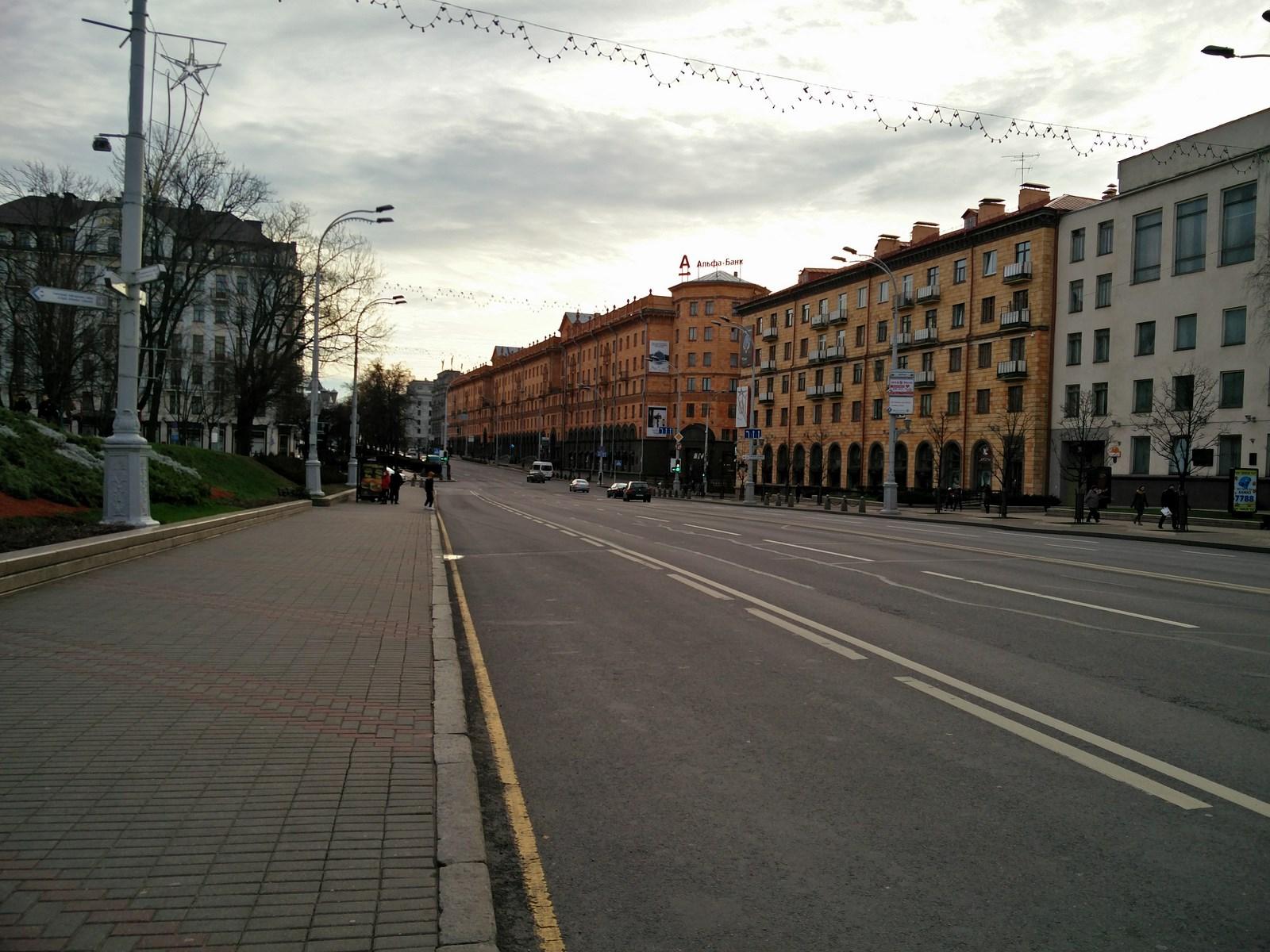 Minsk-10.jpg
