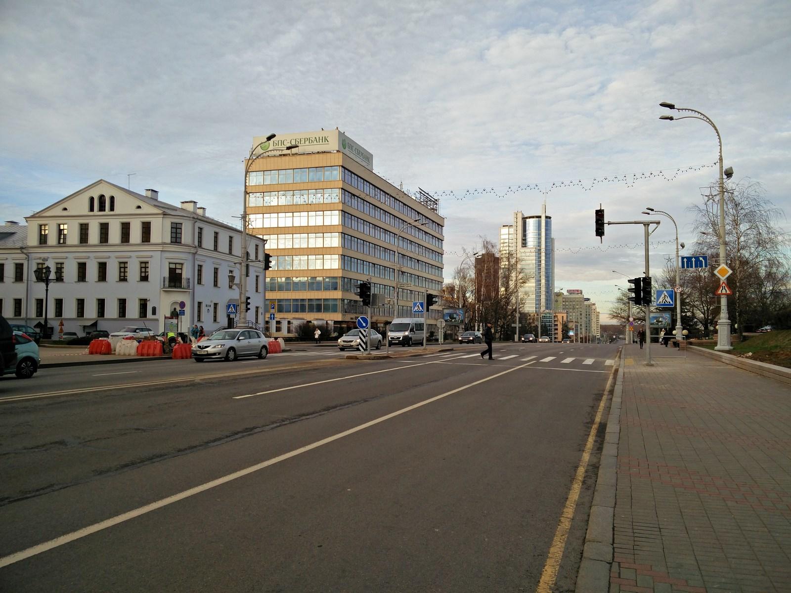 Minsk-11.jpg