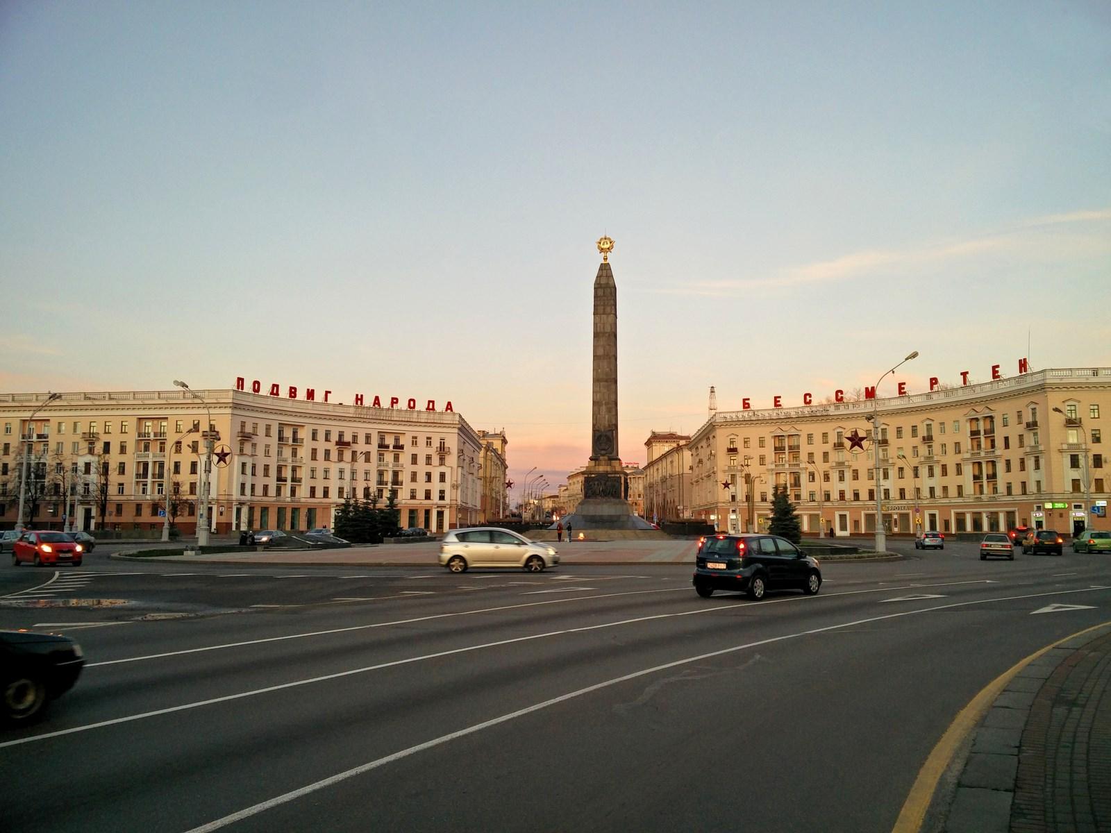 Minsk-17.jpg