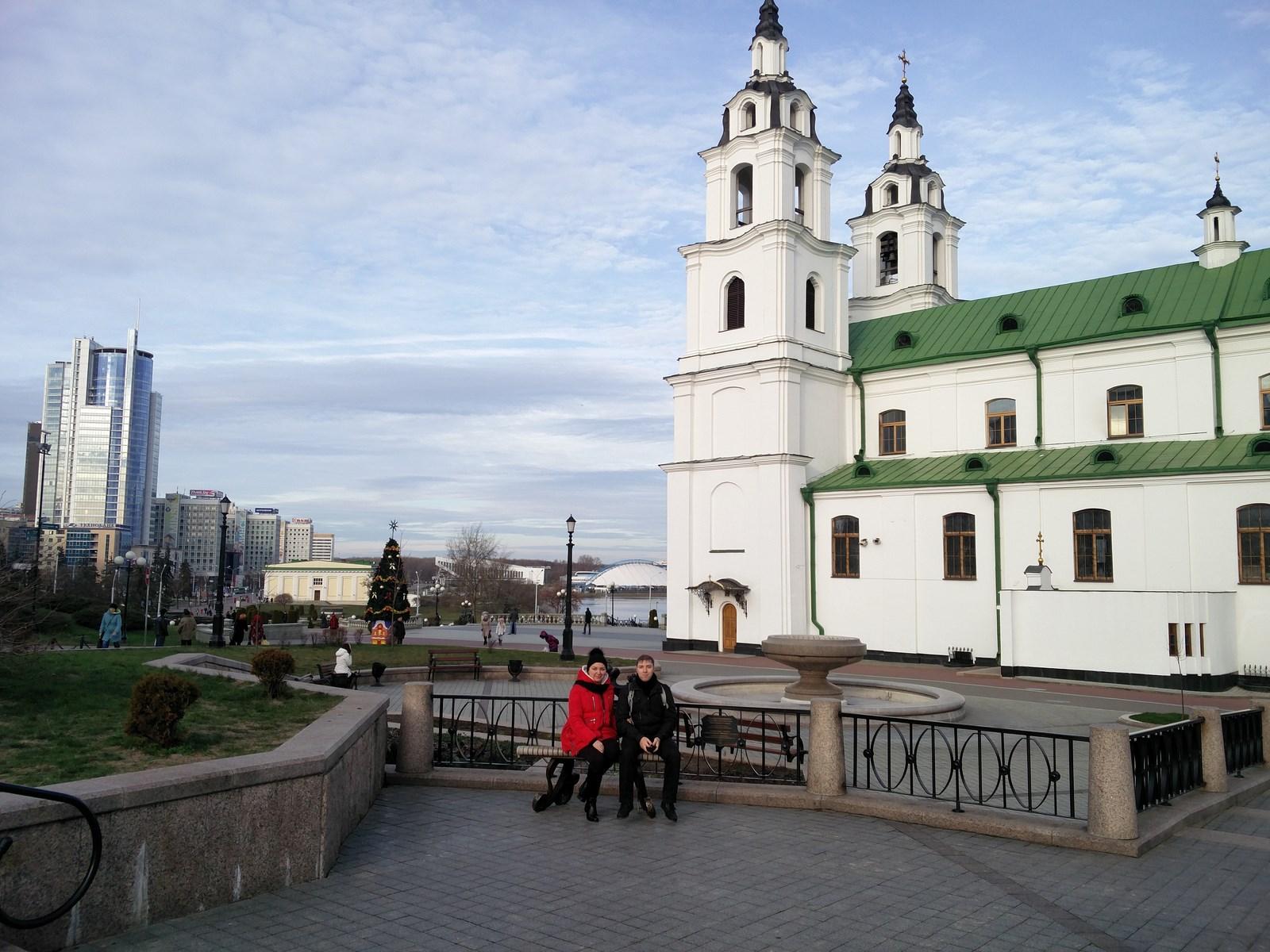 Minsk-7.jpg