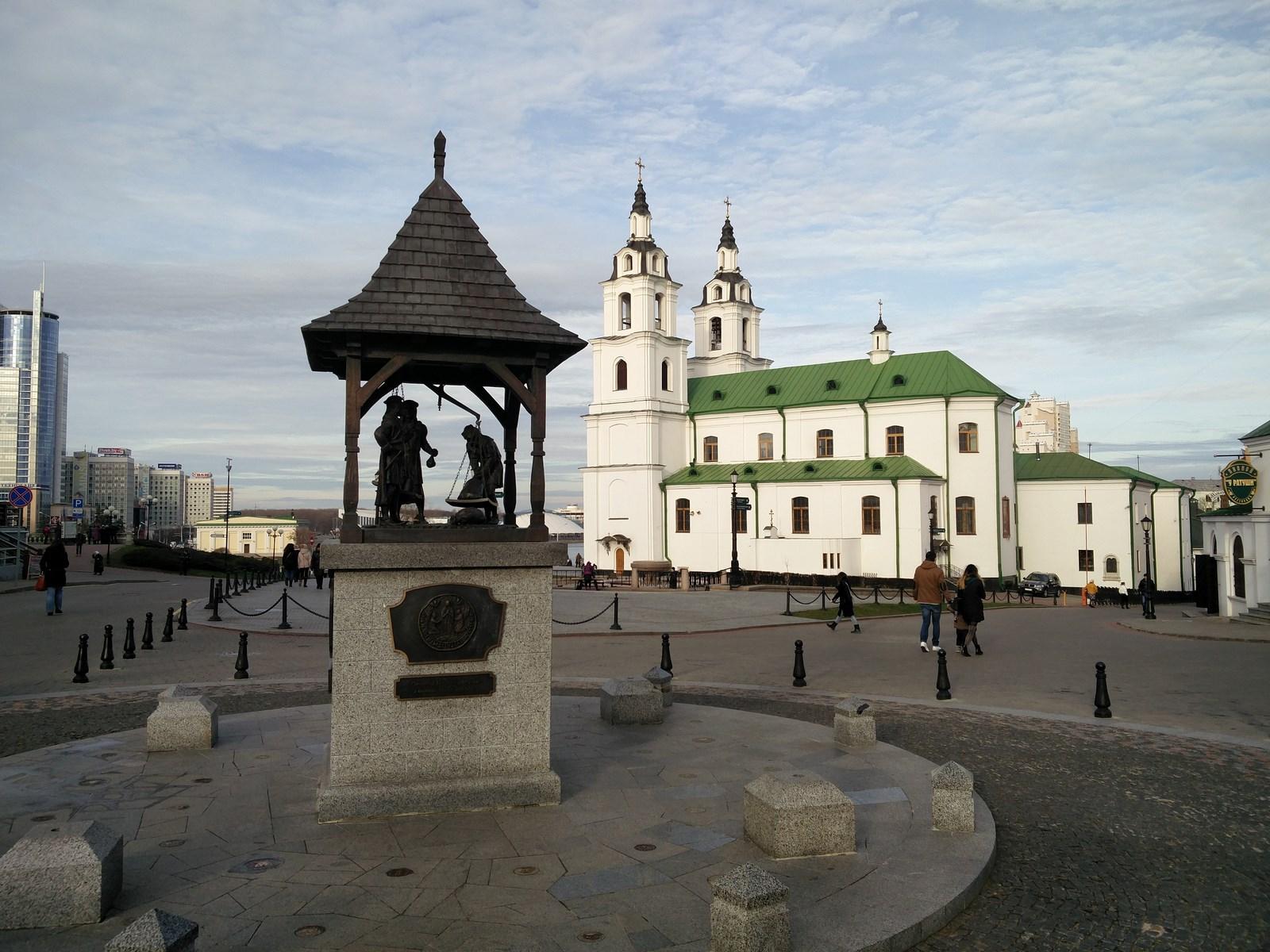 Minsk-8.jpg