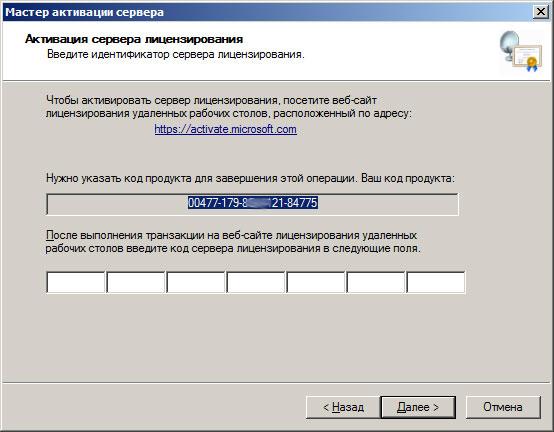 activ_serv_2008_05.jpg