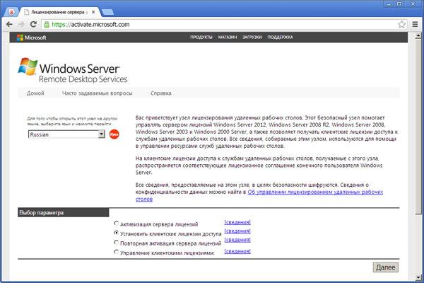 activ_serv_2008_08.jpg